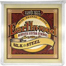 Earthwood Silk and Steel 80/20 Bronze Sets